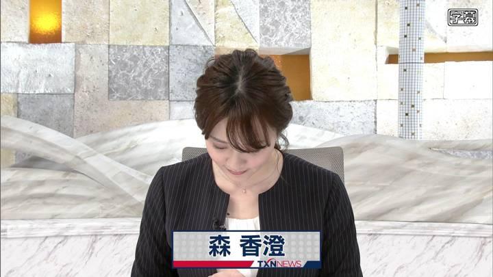 2020年04月05日森香澄の画像03枚目