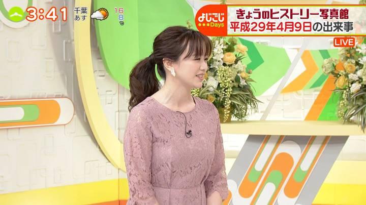 2020年04月09日森香澄の画像03枚目