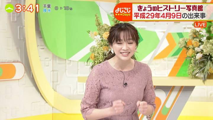 2020年04月09日森香澄の画像04枚目