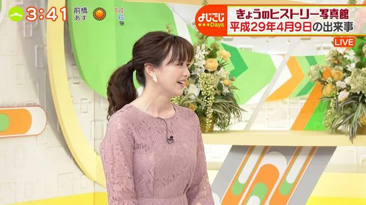 2020年04月09日森香澄の画像05枚目