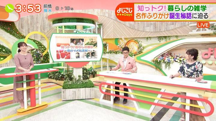 2020年04月09日森香澄の画像09枚目
