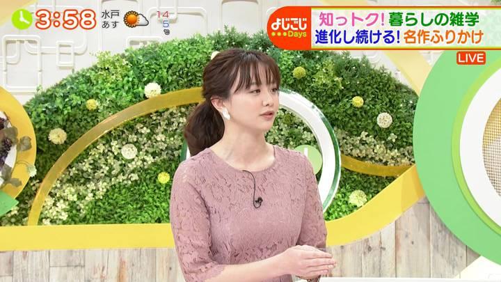 2020年04月09日森香澄の画像11枚目