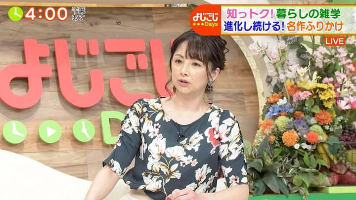 2020年04月09日森香澄の画像14枚目