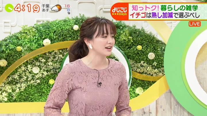 2020年04月09日森香澄の画像18枚目