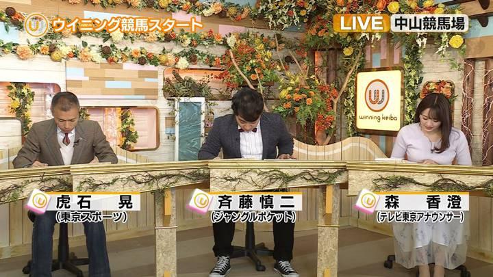 2020年04月11日森香澄の画像02枚目