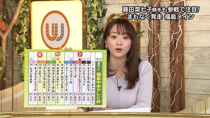 2020年04月11日森香澄の画像13枚目