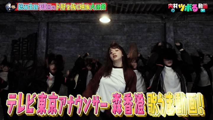 2020年04月14日森香澄の画像01枚目