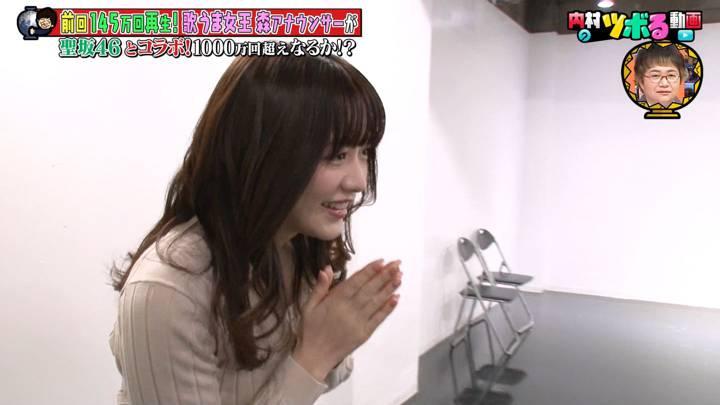 2020年04月14日森香澄の画像02枚目