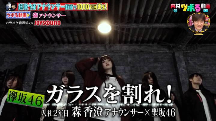 2020年04月14日森香澄の画像09枚目