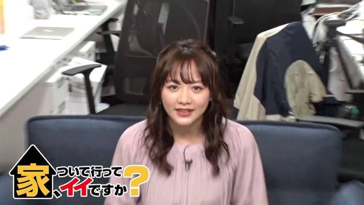 2020年04月20日森香澄の画像03枚目