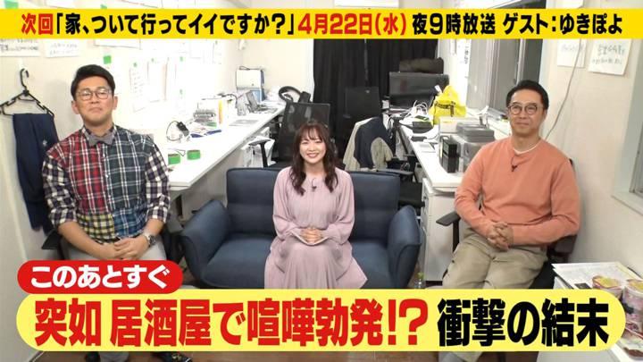 2020年04月20日森香澄の画像06枚目