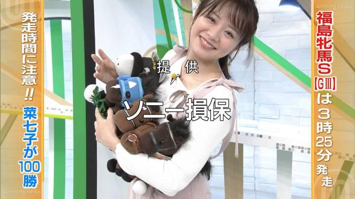 2020年04月25日森香澄の画像07枚目