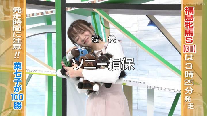 2020年04月25日森香澄の画像08枚目