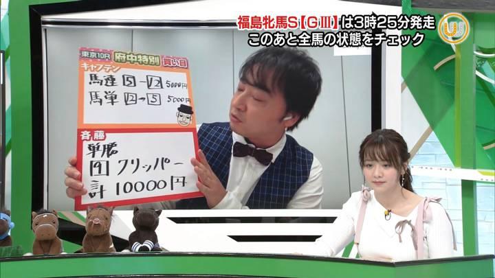 2020年04月25日森香澄の画像13枚目