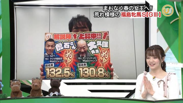 2020年04月25日森香澄の画像14枚目
