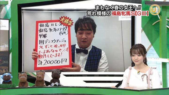 2020年04月25日森香澄の画像18枚目