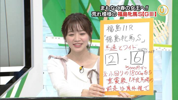 2020年04月25日森香澄の画像23枚目