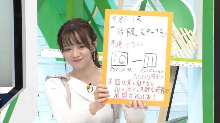2020年04月25日森香澄の画像26枚目