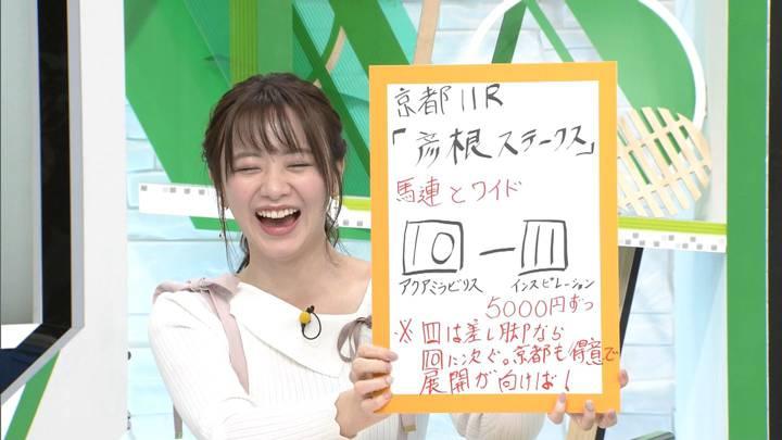 2020年04月25日森香澄の画像27枚目
