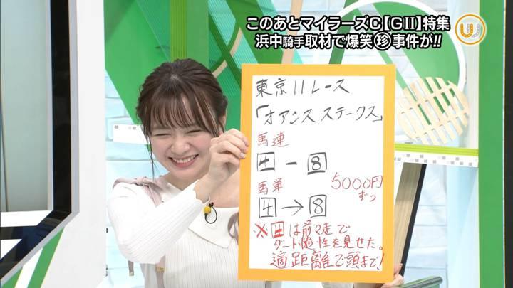 2020年04月25日森香澄の画像37枚目