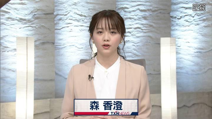 2020年04月26日森香澄の画像01枚目