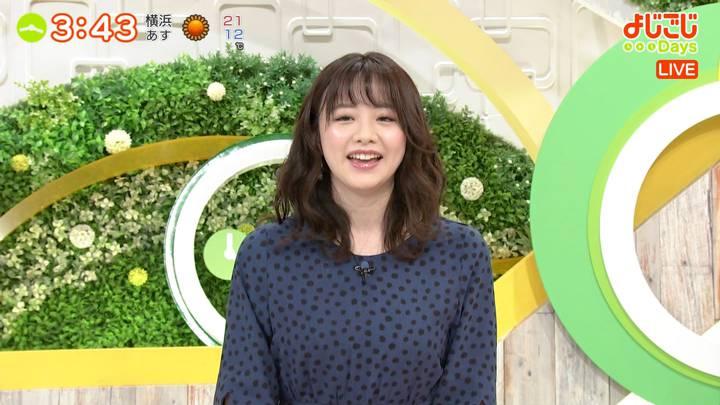 2020年05月07日森香澄の画像04枚目