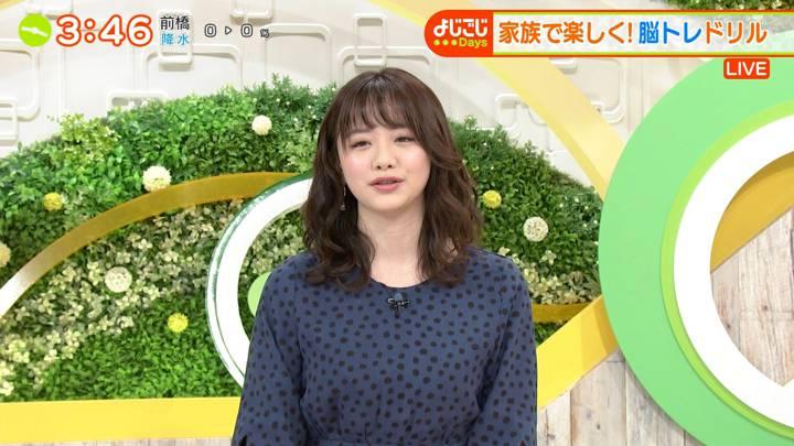 2020年05月07日森香澄の画像06枚目