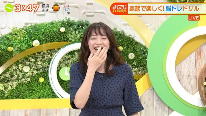 2020年05月07日森香澄の画像09枚目