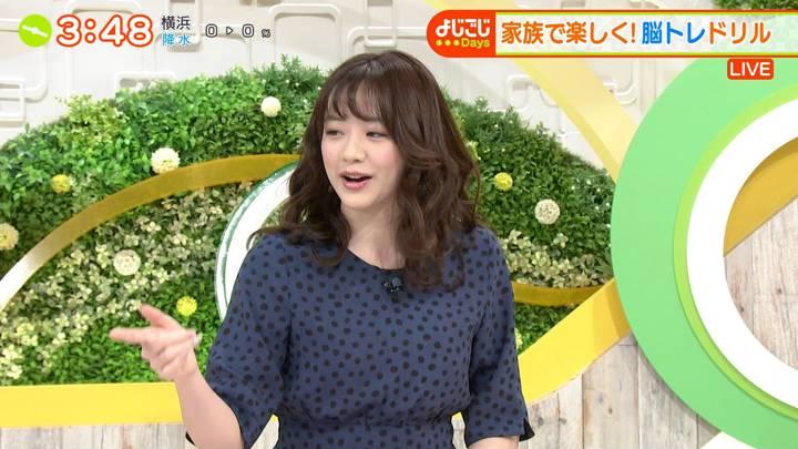 2020年05月07日森香澄の画像12枚目