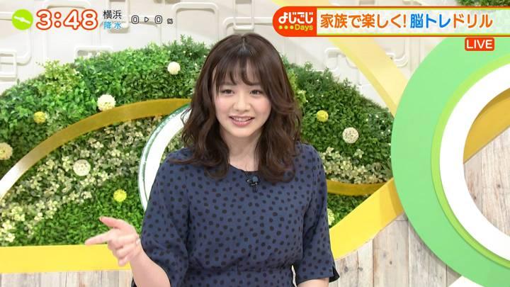 2020年05月07日森香澄の画像13枚目