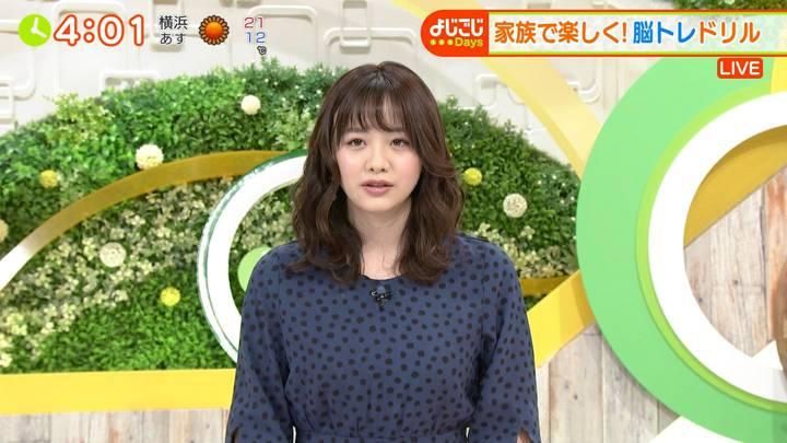 2020年05月07日森香澄の画像14枚目