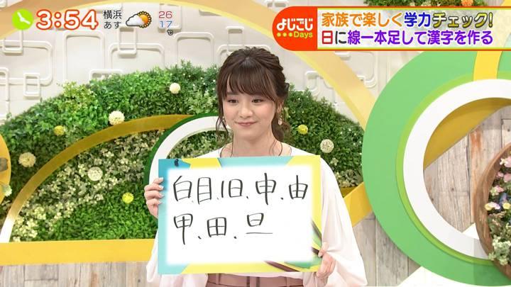 2020年05月14日森香澄の画像03枚目