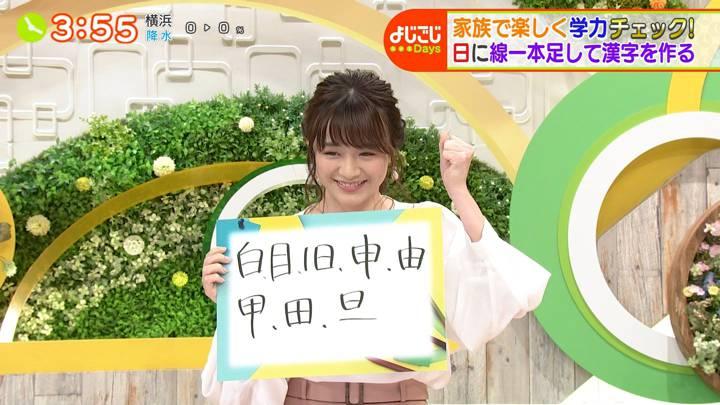 2020年05月14日森香澄の画像04枚目