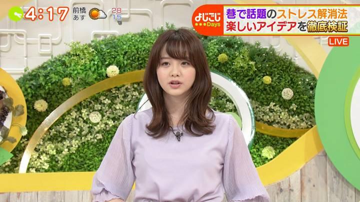 2020年05月28日森香澄の画像20枚目
