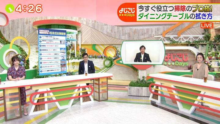 2020年06月04日森香澄の画像03枚目