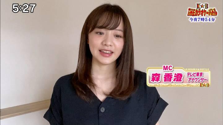 2020年06月07日森香澄の画像02枚目