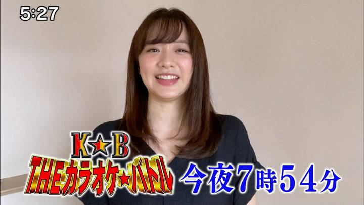2020年06月07日森香澄の画像04枚目