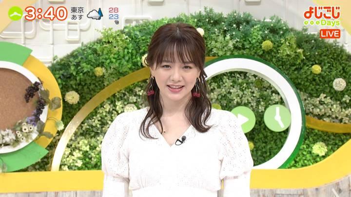 2020年06月11日森香澄の画像03枚目