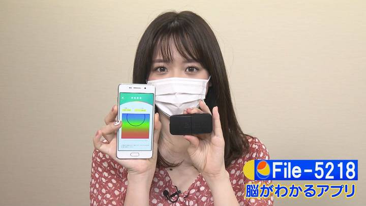 2020年06月12日森香澄の画像15枚目