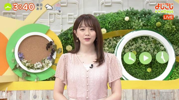 2020年06月25日森香澄の画像03枚目
