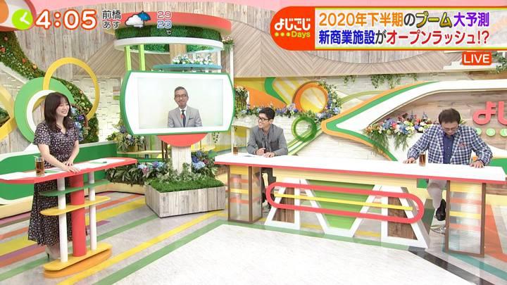 2020年07月02日森香澄の画像08枚目