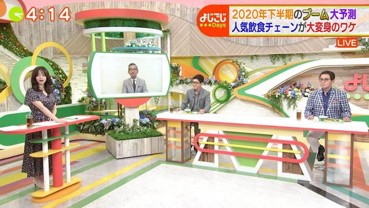 2020年07月02日森香澄の画像10枚目