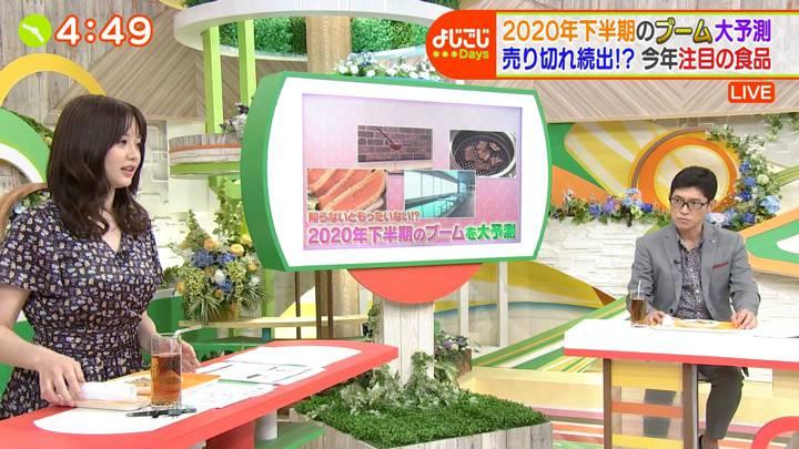 2020年07月02日森香澄の画像22枚目