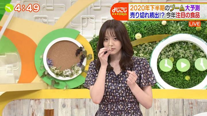 2020年07月02日森香澄の画像23枚目