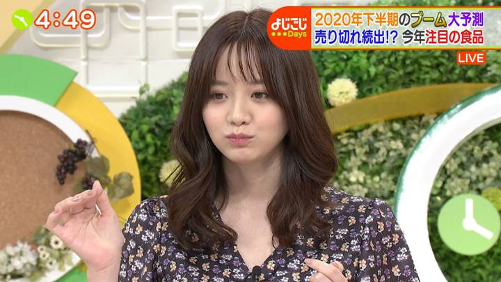 2020年07月02日森香澄の画像26枚目