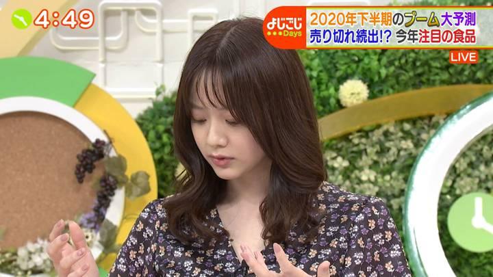 2020年07月02日森香澄の画像28枚目