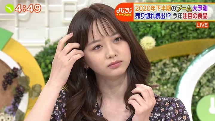 2020年07月02日森香澄の画像31枚目