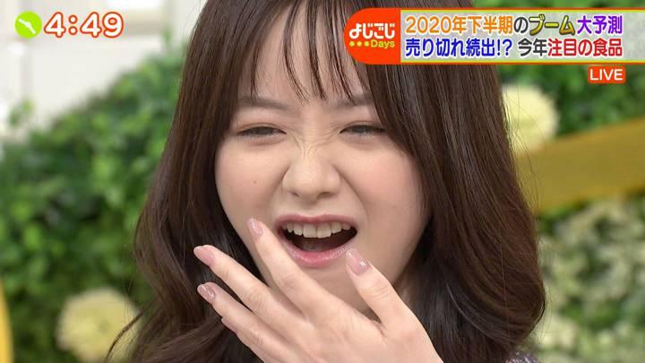 2020年07月02日森香澄の画像35枚目