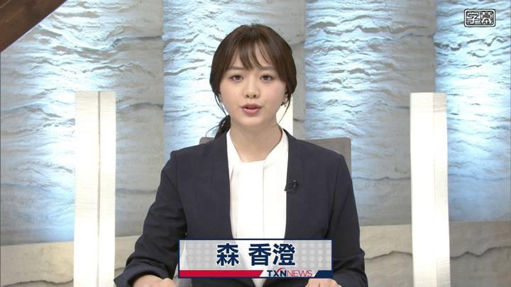 2020年07月05日森香澄の画像02枚目