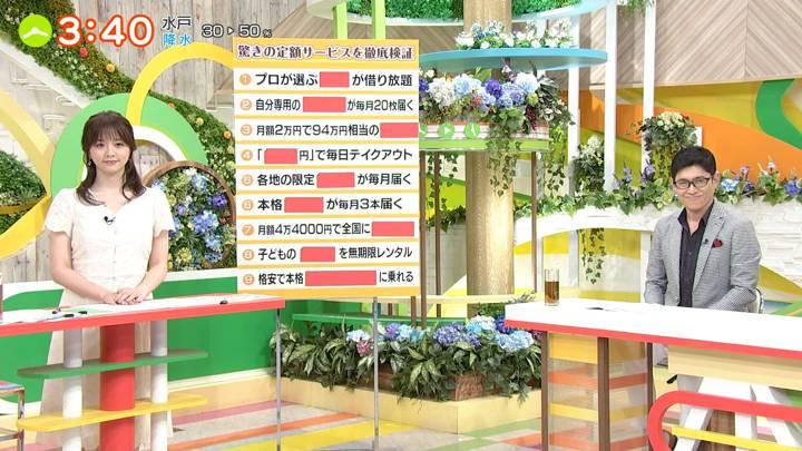 2020年07月09日森香澄の画像01枚目